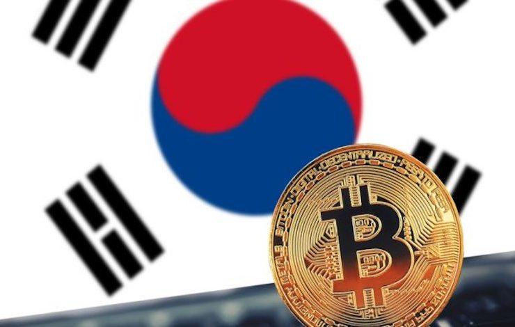 Güney Kore ICO yasağı kaldırılabilir