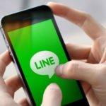 Line kripto borsası açmak istiyor