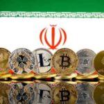 Binance İran için yaptırımlara katılacak