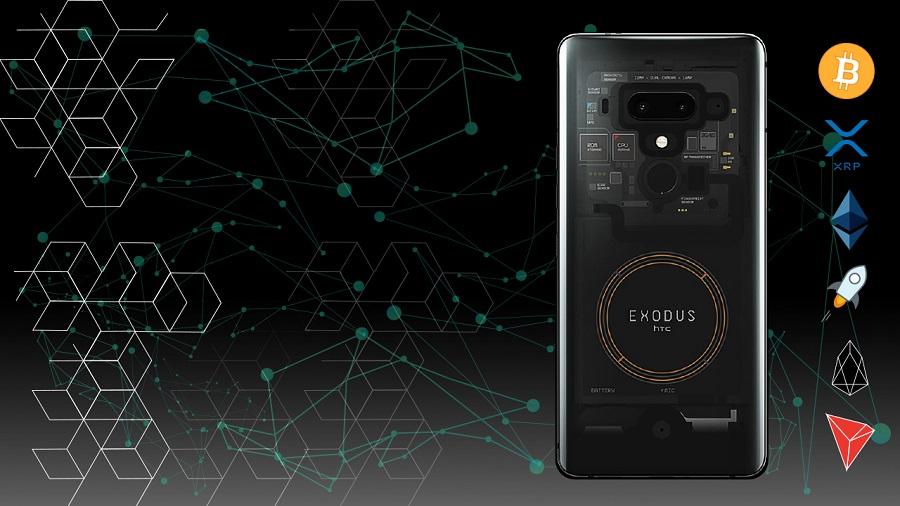 HTC'nin Blockchain Telefonu Exodus, Opera Tarayıcıyla Ortak Oldu