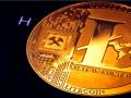 Binance'taki Litecoin Kullanıcıları Dust (Toz) Saldırısına Uğradı.